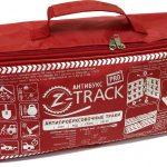 Противобуксовочные траки Антибукс Z-TRACK PRO 4,5 т (красные,сумка)