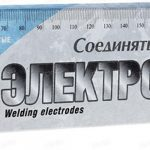 Электроды ОЗС-12 d 1,6 мм 1кг (СЗСМ)