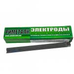 Электроды Т-590 наплавочные d 5,0мм (5кг) цена за 1кг Риметалк