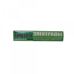 Электроды ЦЧ-4 d 4.0 мм по чугуну (пачка 5кг) цена за 1 кг (Риметалк)