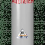 Баллон ацетиленовый 40л п/а